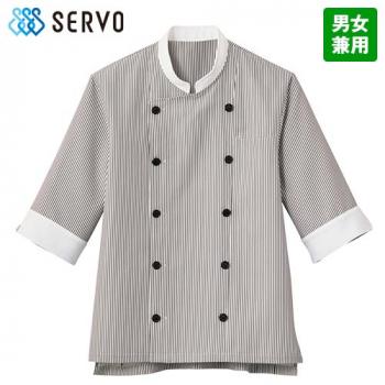 SAPU-17001 SUNPEX(サンペックス) ショップコート(男女兼用)
