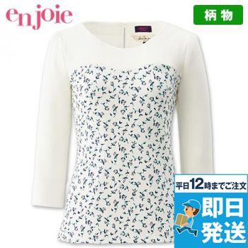 en joie(アンジョア) 46570 [春夏用]花柄×白の清潔感あるニット素材のプルオーバートップス リバティプリント 花柄 93-46570
