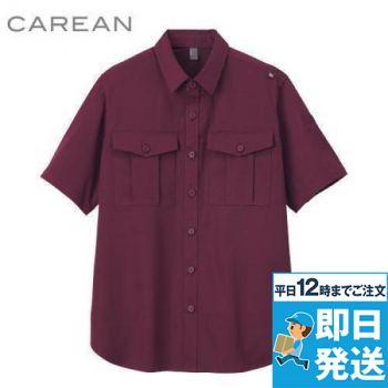 CSY166 キャリーン 半袖シャツ(男女兼用)