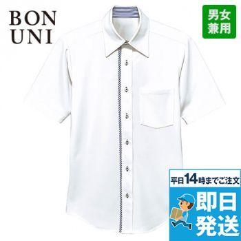 23309 BONUNI(ボストン商会) 半袖/ニットシャツ(襟裏ボタン付)(男女兼用)