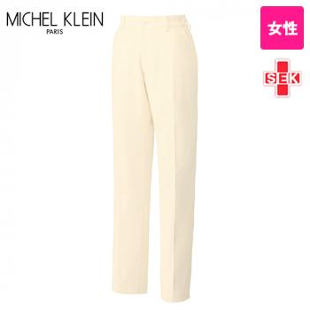 MK-0025 ミッシェルクラン(MICHEL KLEIN) パンツ(女性用)