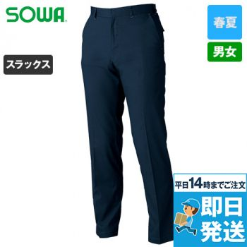 3008-09 桑和 スラックス(男女兼用)