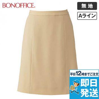 BCS2703 BONMAX Aラインスカート 無地 36-BCS2703
