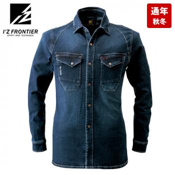 7251 アイズフロンティア ストレッチ3Dワークシャツ