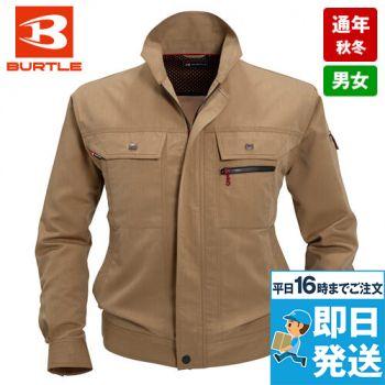 バートル 8051 ヴィンテージソフトツイルジャケット(男女兼用)
