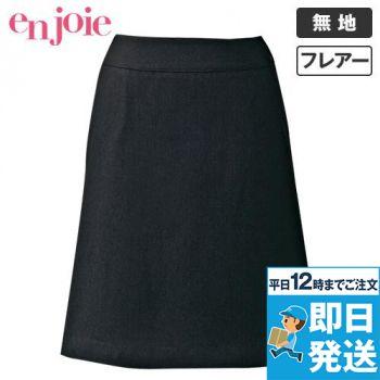 en joie(アンジョア) 56153 きれいなドレープが特徴でストレッチのフレアースカート 無地 93-56153
