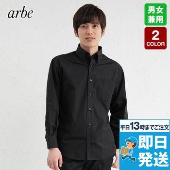 EP-7616 チトセ(アルベ) ボタンダウンシャツ/長袖(男女兼用)