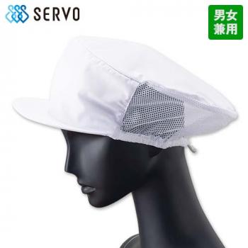 G-5004 SUNPEX(サンペックス) メッシュ帽子