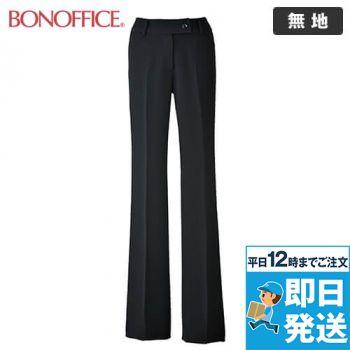 LP6714 BONMAX/ベルタ パンツ 無地