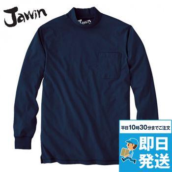 自重堂 55324 JAWIN 吸汗速乾 長袖ドライ ロールネックシャツ(胸ポケット有り)