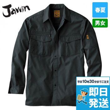 自重堂 55204 [春夏用]JAWIN 長袖シャツ