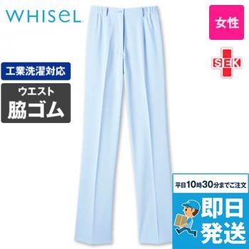 自重堂WHISEL WH10612 レディースパンツ すっきり ウエストゴム(両サイド)(女性用)