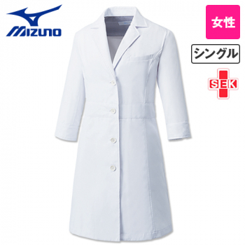 MZ-0057 ミズノ(mizuno)