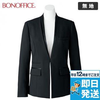 AJ0243 BONMAX/インプレス 前ホック留めのジャケット 無地 36-AJ0243