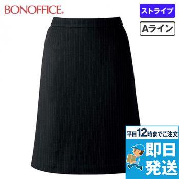 AS2274 BONMAX/アウトラストA Aラインスカート ストライプ