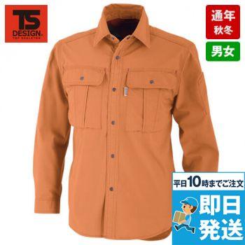 8815 TS DESIGN チペア・シーティング長袖ワークシャツ