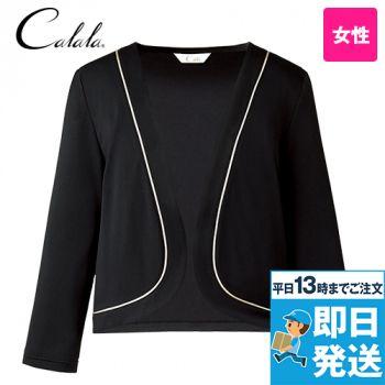 CL-0208 キャララ(Calala) ボレロ ニット 84-CL0208