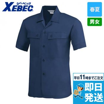 ジーベック 6220 [春夏用]半袖シャツ