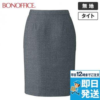 LS2192 BONMAX/エミュ タイトスカート 無地