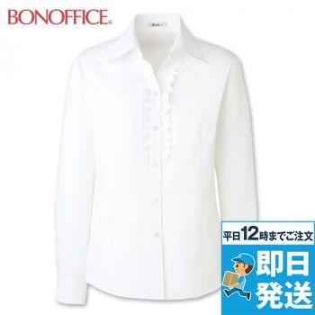 RB4150 BONMAX/リサール エレガントな胸元のフリルが華やかな長袖ブラウス 36-RB4150