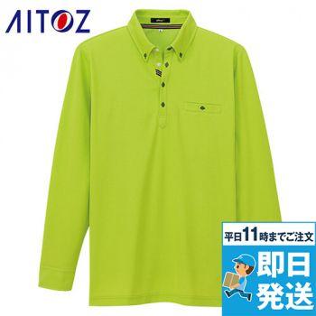 AZ7665 アイトス 部屋干しボタンダウン長袖ポロシャツ(男女兼用)