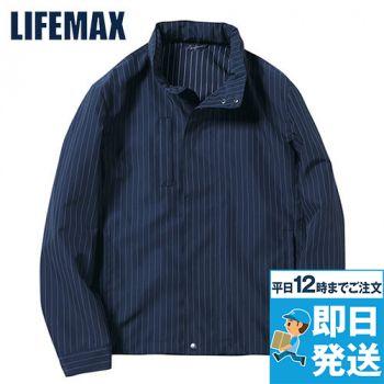 [廃番]MJ0071 LIFEMAX スタイリッシュジャケット(ストライプ)
