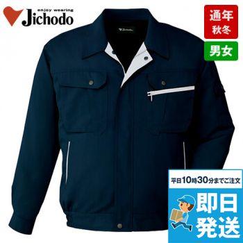 自重堂 82200 製品制電吸温発熱長袖ブルゾン(JIS T8118適合)