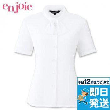 en joie(アンジョア) 06073 リボン風の襟が清楚な半袖ブラウス