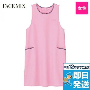 FK7147 FACEMIX 胸当てエプロン(花柄トリミングB)