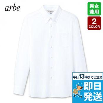 EP-7919 チトセ(アルベ) 長袖ニットシャツボタンダウン(男女兼用)