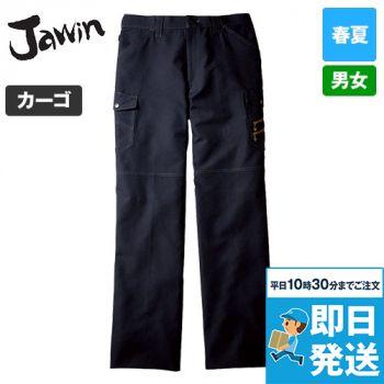 56302 自重堂JAWIN [春夏用]ノータックカーゴパンツ(新庄モデル) 裾上げNG