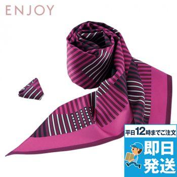 EAZ563 enjoy 自在にアレンジして、もっと優しく華やかなスカーフ