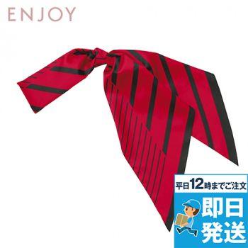 [在庫限り/返品交換不可]EAZ600 enjoy モードにスタイリングできるバイカラーのロングスカーフ 98-EAZ600