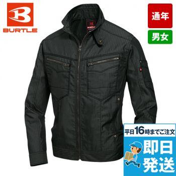 バートル 5511HB ヘリンボーン長袖ジャケット(男女兼用)