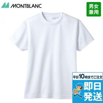 2-511 512 513 MONTBLANC 半袖/ニットTシャツ(男女兼用)