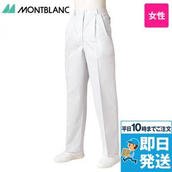 7-035 036 037 MONTBLANC 後ろゴムパンツ(女性用)TW