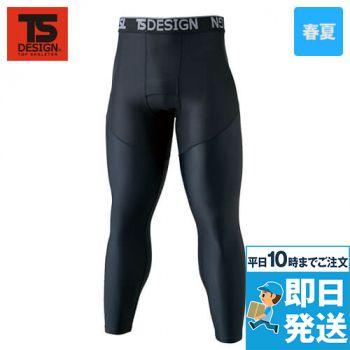 84122 TS DESIGN [春夏用]接触冷感ロングパンツ(男性用)