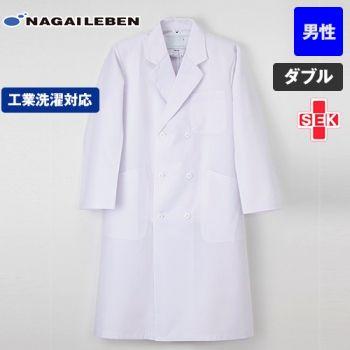 TAP60 ナガイレーベン(nagaileben) ドクタートップ ダブル診察衣長袖(男性用)