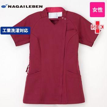 ML5362 ナガイレーベン(nagaileben) 女子スクラブ半袖