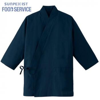 SBLU-17002 SUNPEX(サンペックス) 作務衣(男女兼用)