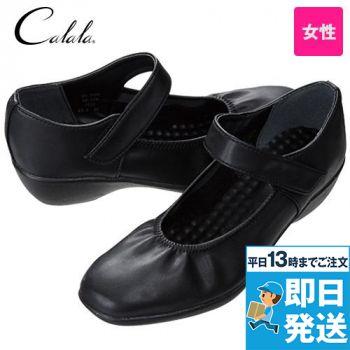 CL-0266 キャララ(Calala) パンプス 84-CL0266