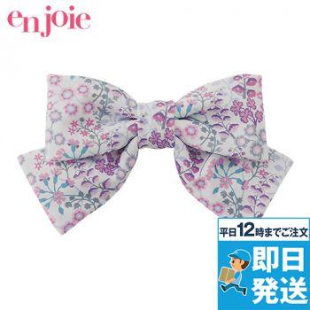 en joie(アンジョア) OP158 ブローチ リバティプリント 花柄