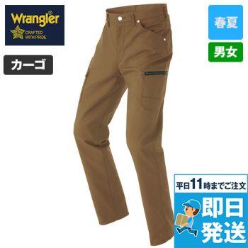 AZ64451 Wrangler(ラングラー) ノータックカーゴパンツ(男女兼用)