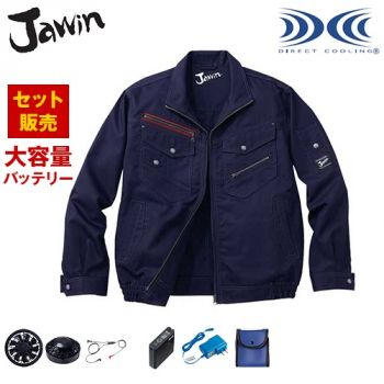 自重堂JAWIN 54030SET [春夏用]空調服セット 制電 長袖ブルゾンセット