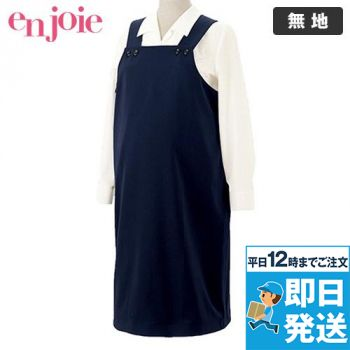 en joie(アンジョア) 61070 マタニティドレス 93-61070