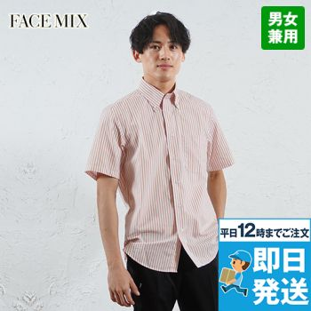 FB4509U FACEMIX 半袖/ストライプシャツ(男女兼用)ボタンダウン