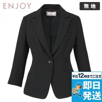 ESJ457 enjoy ジャケット 無地 98-ESJ457