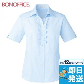 RB4544 BONMAX/リサール エレガントな胸元のフリルが華やかな半袖ブラウス