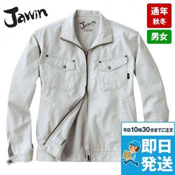 51100 自重堂JAWIN 長袖ジャンパー
