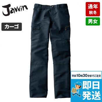 自重堂JAWIN 51602 ノータックカーゴパンツ